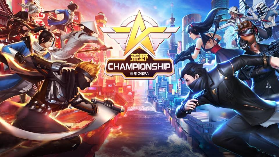「荒野Championshop-元年の戦い-」